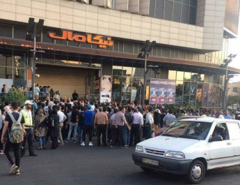 "ifmat - Protesters in Karaj chant: ""High Prices - Inflation - Death to the dictator"""