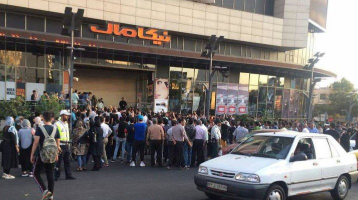 """ifmat - Protesters in Karaj chant: """"High Prices - Inflation - Death to the dictator"""""""