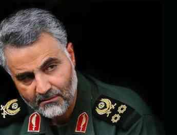 ifmat - Qassem Soleimani threats to US president Donald Trump