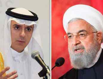 ifmat - Saudi Arabia wants more US sanctions for Iran