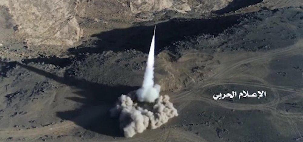 Yemen deputy minister accuses Iran of supplying ballistic missiles to Houthis