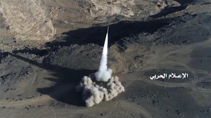 ifmat - Yemen deputy minister accuses Iran of supplying ballistic missiles to Houthis