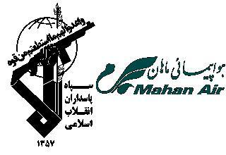ifmat - ifmat - IRGC Using Mahan Air Civilian Airliners To Hide Transfer Of Weapons And Fighters To Syria