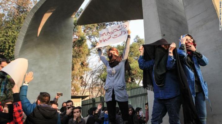ifmat - iran regime confession to economic corruption
