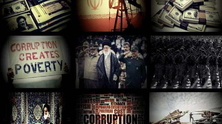 IFMAT_Corruption_in_Iran