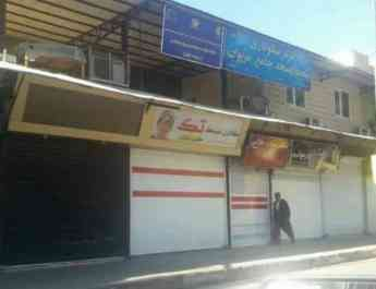 ifmat - Activists arrested after strike in Iran