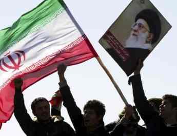 ifmat - Congressmen seek to counter Iran