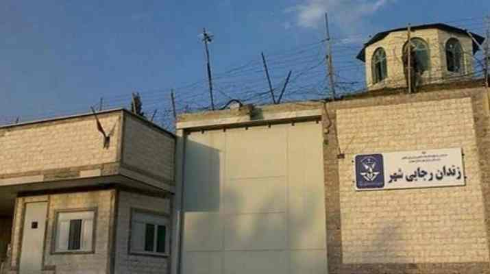 ifmat - Execution of at least two prisoners at Rajai Shahr Prison