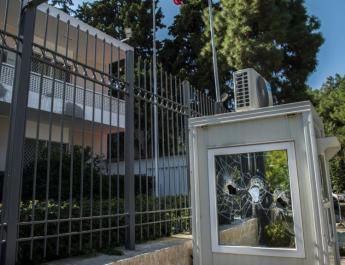 ifmat - Greek Anarchists target Iranian embassy