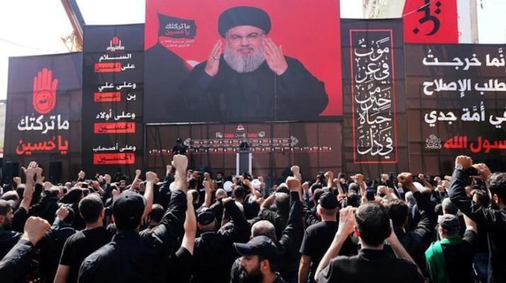ifmat - Hezbollah rallies behind Iran ahead of new sanctions