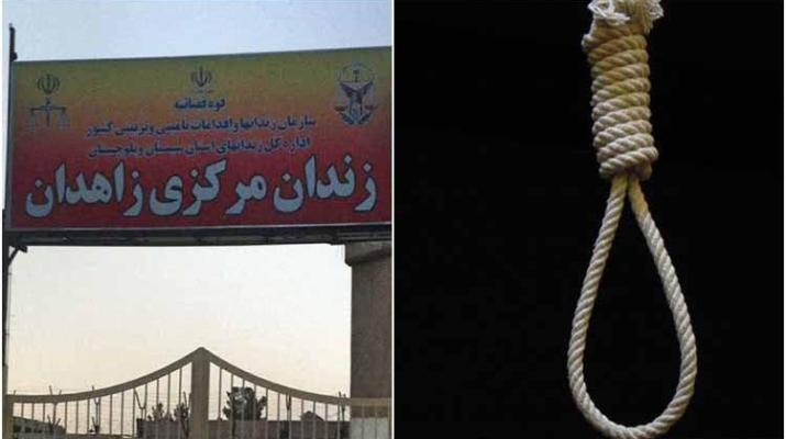 ifmat - Iran executed prisoner on drug charges