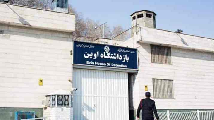 ifmat - Evin Prison - Iran most notorious jail