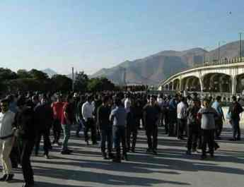 ifmat - Iran sentences 15 protesting HEPCO employees to prison and flogging