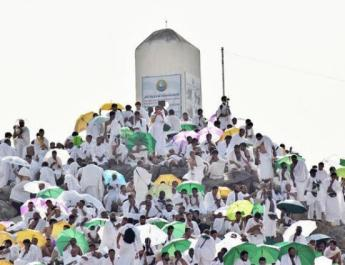 ifmat - Iranian plot to bomb Hajj in 1986
