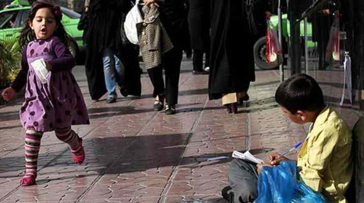 ifmat - Iran's poverty is the result of Regime corruption