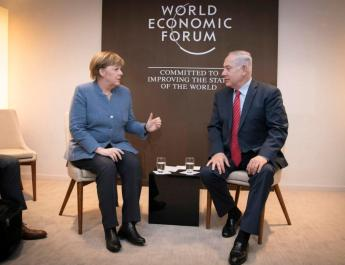 ifmat - Israeli Prime Minister seeks tougher Iran policy from Germany
