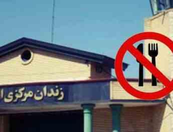 ifmat - Political prisoners in Iran participate in hunger strike