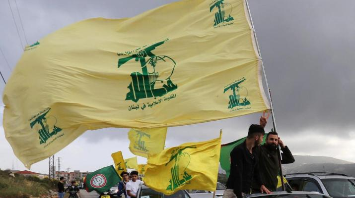 ifmat - US designation exposes Hezbollah criminal activities