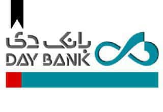 Ifmat - day bank