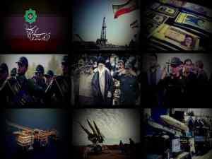 Khatam al-Anbiya Report