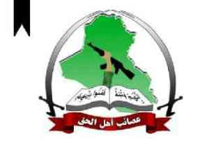Asaib Ahl Al Huq