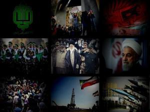 ifmat - Bonyad Mostazafan - Report