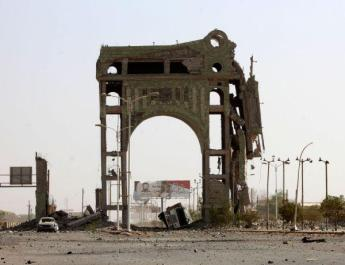 ifmat - Countering Iranian regime regional ambitions will bring peace to Yemen