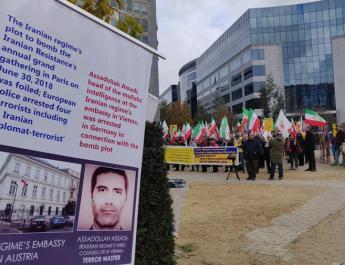 ifmat - EU should include Iran regimes intelligence ministry on terrorist list