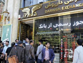 ifmat - Iran economy could be fixed if regime stops funding terror