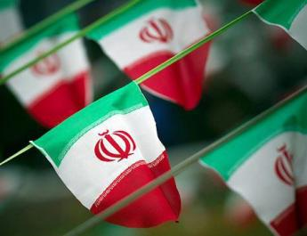 ifmat - Iran failed to declare all chemical weapons to globbal agency