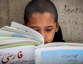 ifmat - Iranian regime pushes to influence Syrias new generation through educational invasion
