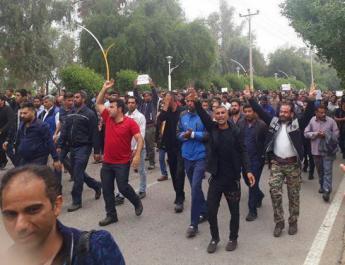 ifmat - Irans strikets not afraid of regime