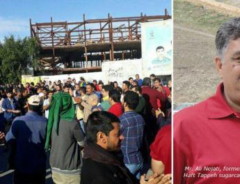 ifmat - Suppressive measures to end sugarcane mill strike in Iran