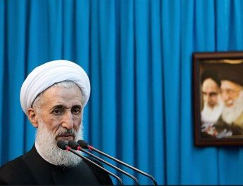 ifmat - The US sanctions in the past four decades empowered Iran