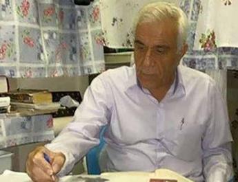 ifmat - Authorities break political prisoner legs and shoulder