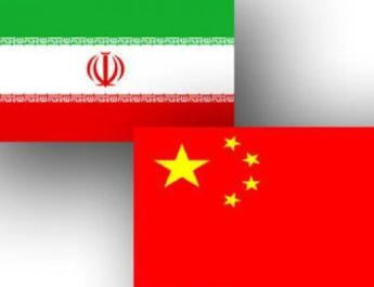 ifmat - Bank of Kunlun from China will resume financial transactions with Iran