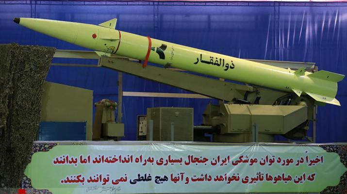 ifmat - Iran-backed Hezbollah manufacture of precision missile poses a threat to Israel