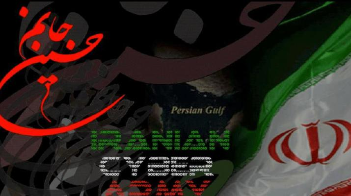 ifmat - Iran regime secretly spy on millions and incite chaos