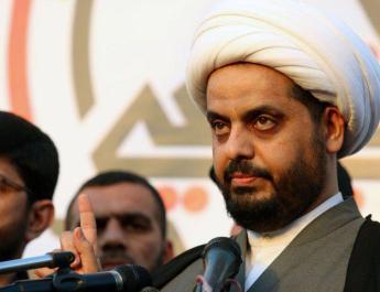 ifmat - Iran regime terrorist proxies a regional time bomb