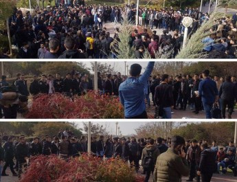 ifmat - Iranian students protest ahead of student day