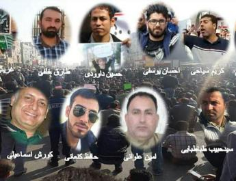 ifmat - More Iranian steel workers arrested