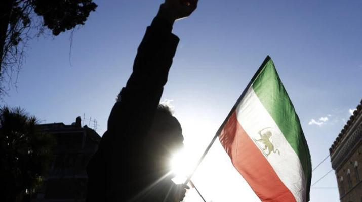 ifmat - More pressure on Iran regime in order to achieve change