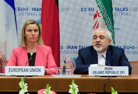 ifmat - EU is not concerned about Iran regime malign activites or its ballistic missile program