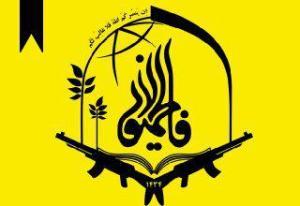 Fatemiyoun Division