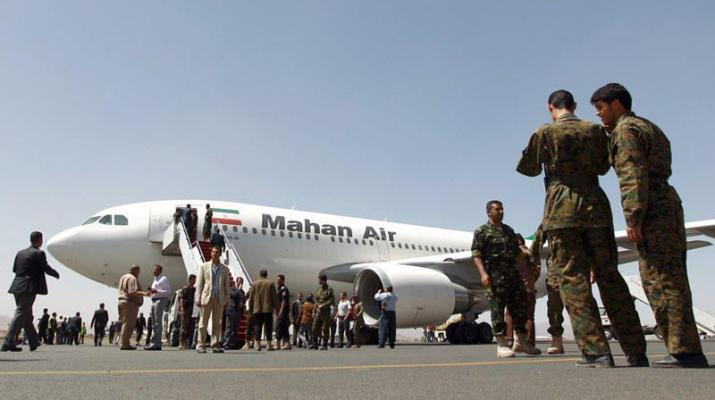 ifmat - Germany sanctions Iran regime airliner over spying charges