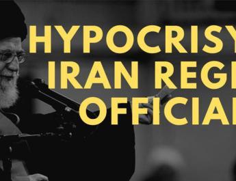 ifmat - Hypocrisy of Iran regime officials