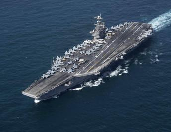 ifmat - Iran regime could sink a US navy aircraft carrier