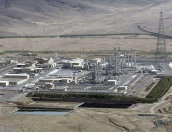 ifmat - Iran regime hid information about heavy water reactor
