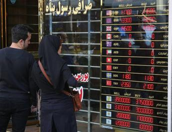 ifmat - Iran regime losing its power as economy continues its decline