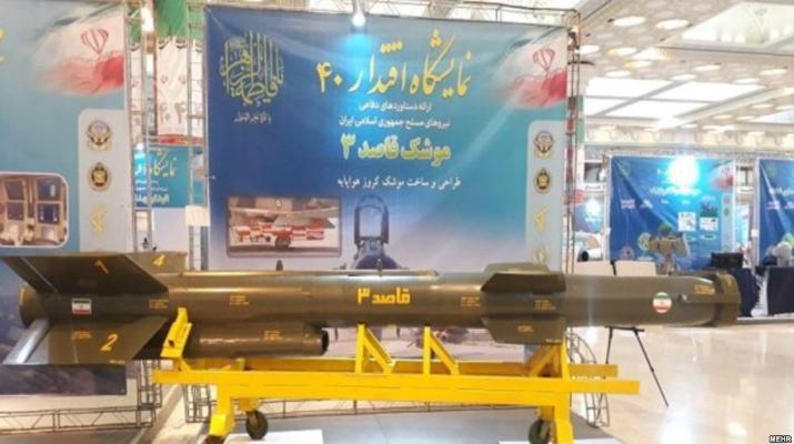 ifmat - Iran regime unveils new missile in military exhibit